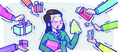 教师节送礼怎么说 教师节怎么给老师送礼