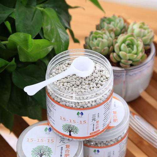 家用养花自治肥