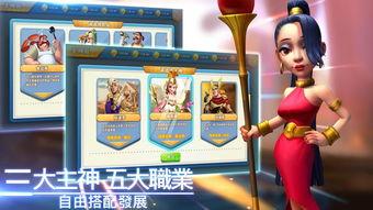 神明战纪测试版下载 神明战纪游戏测试版下载v1.0.2 游乐园