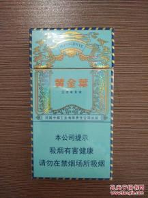 黄金叶烟(黄金叶烟价格表)