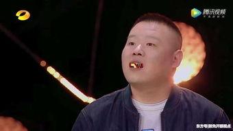 幻乐之城岳云鹏追星成功,郑伊健刘伟强上演趣味港普