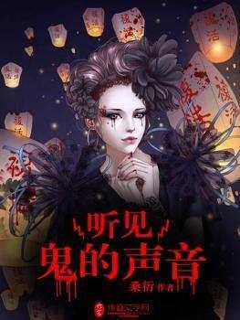 言情小说 手机言情小说 安卓言情小说软件下载 免费言情小说 言情小说排行榜 去秀手游