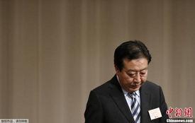 野田内阁辞职海江田万里继任当选日本民主党党首