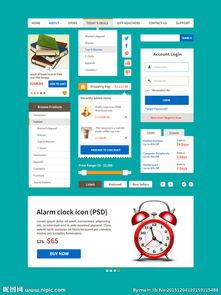 网站设计素材图片