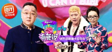 电视台综艺大佬洪涛也将转投互联网卫视时代也许就此终结