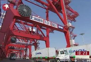 自贸区冲击波四世界期待改革开放更进一步