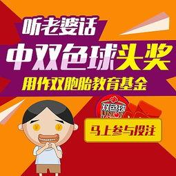 北京快3人工计划