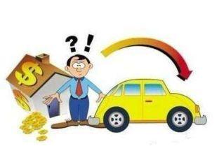 贷款买车申请(公司可以贷款买车吗)