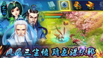 天剑诀ios手游 天剑诀iPhone iPad版下载 1.1.0