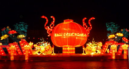 lantern官�W