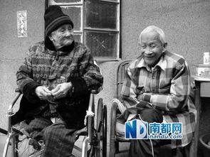 深圳百岁夫妻相濡以沫83年家族五代同堂有80多人