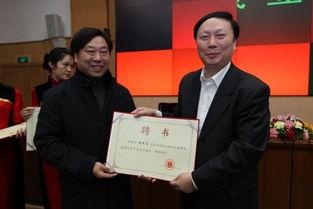 胡智锋李怀亮教授获聘国家公共文化服务体系建设专家委员会首届委员
