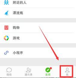 微信转账会给手机发短信吗
