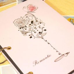 罗曼蒂克 DIY相册 竖版覆膜手工粘贴式黑卡相簿 韩国情侣宝宝影集