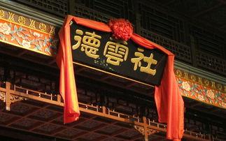 北京德云社文化传播有限公司