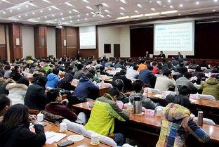 12月4日下午,全国网信系统学习贯彻党的十八届五中全会精神报告会山西专场在太原举行.