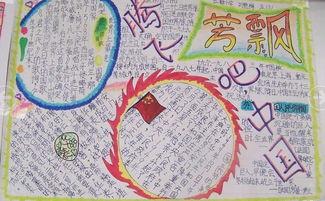 怎样在中国文明网中向国旗敬礼签名?