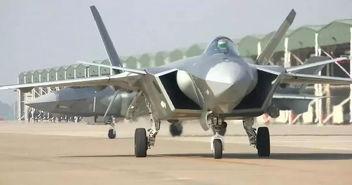新一代隐身战斗机歼20列装空军作战部队