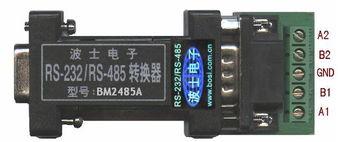 波士2路RS 232 485集成转换器的应用 国际工业设备商讯