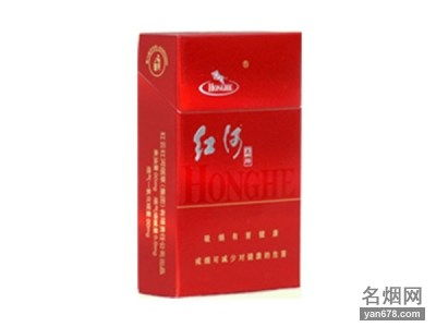 红河香烟(分辨红河香烟)