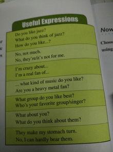 英语句子占格