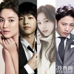 韩剧太阳的后裔什么时候上映 太阳的后裔演员表介绍 365经典网