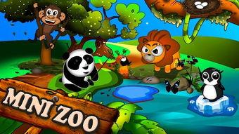 动物世界动物世界激活码动物世界官网动物世界好玩吗动物世界下载
