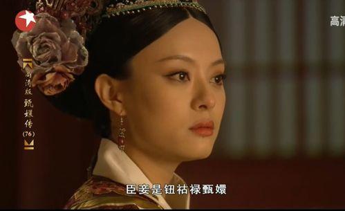泰国最美皇贵妃,87天被废,入狱90天假死,365天复宠风光回宫