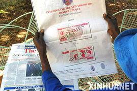 津巴布韦旅游攻略