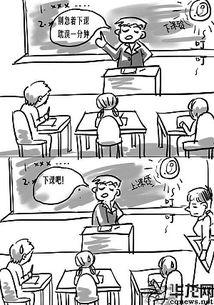 学生送老师经典语录短句