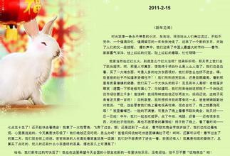 热闹的春节300字作文