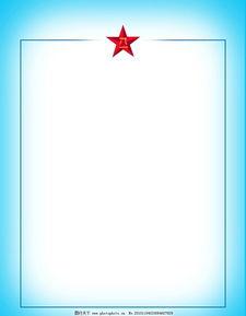 76个星星天蓝色-76个星星