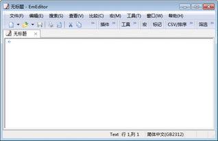 文本编辑器电脑版 文本编辑器电脑版免费下载 下载之家