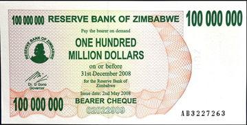 津巴布韦1亿 全新纸币