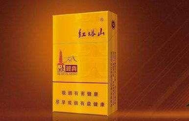 红塔山香烟价格表图(红塔山买多少钱?)
