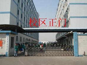 广东省电子信息技工学校