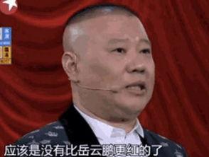 把岳云鹏当男神的人不瞎,喜欢他是有理由的