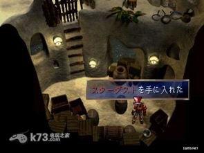 ps龙骑士传说全许愿石图文获得方法