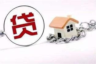 门市房贷款(买二手门面房怎么办贷)