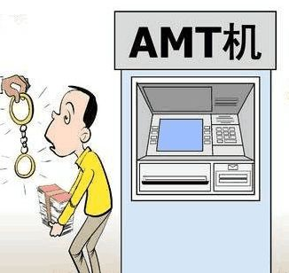 别人捡到银行卡有用吗(p1.会构成信用卡)