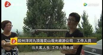 视频青岛一女子游乐园坐索道高空坠落