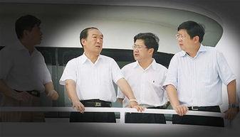 中国哪些人是副国级