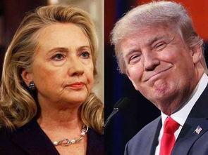 希拉里vs特朗普|