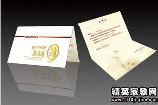 中国和外国的餐桌礼仪英文