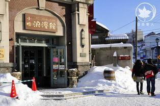 在小樽,书写一封情书给自己