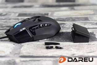 达尔优EM945高阶游戏鼠标这3个功能,让性能极致发挥