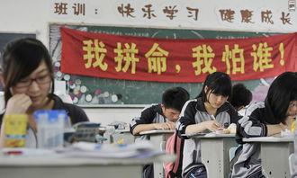 第110期 中国青少年运动之殇