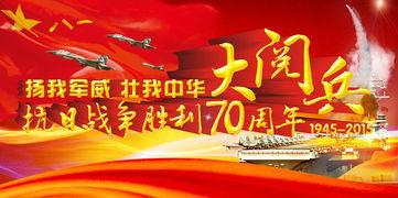 7月1日建军节+10月1日建国60周年大阅兵,推荐几支有潜力的军工概念股