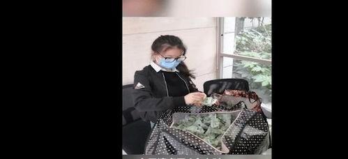 女子劳动仲裁公司赔两麻袋1元纸币后续来了,网友求曝光公司