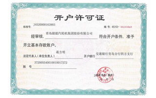 苏州注册公司